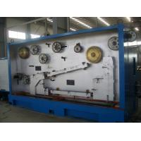 Buy cheap Rod Break Down Machine from wholesalers