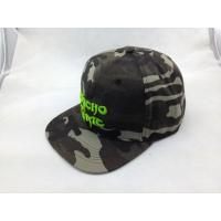 Buy cheap Army Camouflage Snapback Baseball Caps 100% Cotton Embroidered from wholesalers
