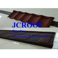 Buy cheap Bond Roof Tile Corrugated Metal Roofing Sheets With 30 Years Guarantee from wholesalers