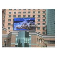 Buy cheap Static Scan P 16 Advertising LED Outdoor Display Brightness 7500 CD For Outside Shopping Center from wholesalers