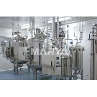 Buy cheap pharmaceutical preparation vessel product