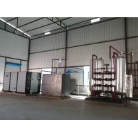 Buy cheap Small Oxygen Air Separation Plant from wholesalers