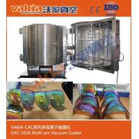 Buy cheap Helmet Visors Vacuum Coating Equipment / Vacuum Plating Metalized Plastic from wholesalers