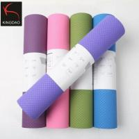 Buy cheap Fitness Eco-Friendly Yoga Mat from wholesalers