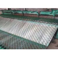 Buy cheap Full Automatic PVC Coated Chain Link Fence Machine Low Noise 5.5 KW Durable from wholesalers