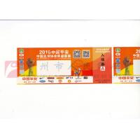 Buy cheap Eco - Friendly Event Ticket Printing Services , Movie / Bus Custom Ticket Printing from wholesalers