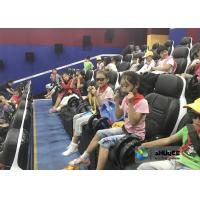Buy cheap Impressive Entertainment 5d Cinema Theatre With Energy-Efficient Seat product