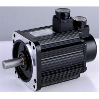 Buy cheap Brushless AC Servo Motor For CNC Lathe , Strong Neodymium Magnets from wholesalers
