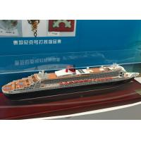 Buy cheap Titanic Cruise Ship Models Stimulation Technological Effect , Silk Screen Printing from wholesalers
