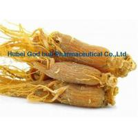 Buy cheap Nourishing Herbal Extract Powder Light Yellow Panaxoside Red Ginseng Extract from wholesalers