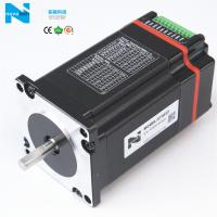 Buy cheap Good Quality Low Price Integrated Open-loop Stepper Motor and driver System from wholesalers