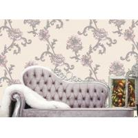 Buy cheap Korean Style 1.06*10m Living Room Wallpaper Soundproof for Administration , MI54917 from wholesalers