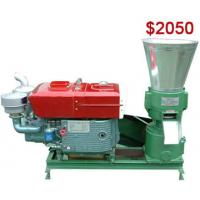 Buy cheap Hot Sale AZSPLM230D Flat Die Pellet Mill with Low Price from wholesalers
