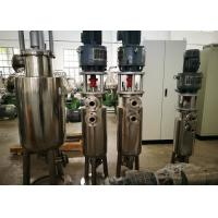 Low Power Stainless Steel Centrifugal Pump / Industrial Centrifugal Pumps