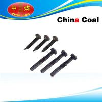 Buy cheap Mine Railway Track Spike from wholesalers
