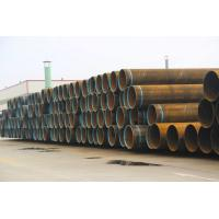 Buy cheap Bolier Seamless Steel Pipe TEAVA PATRATA SI RECTANGULARA Withstand Higher Pressure from wholesalers