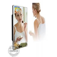 Buy cheap Washroom Magic Mirror LCD TV Screen Video Advertisement Display With Motion Sensor from wholesalers