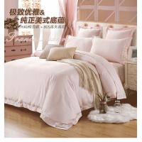 Modern Style All Cotton Bedspreads , Softest 100 Cotton Full Size Bed Sheets