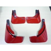 Buy cheap Colorful Audi Painted Mud Guards For Audi A4L Aftermarket Replacement product