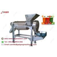 Buy cheap Commercial Juice Making Machines|Ginger,Mango Juice Extractor Machine Price from wholesalers