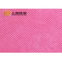 Buy cheap China Supplier SGS Certificated PP Non-woven fabric from wholesalers