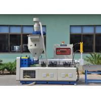 Buy cheap 3 In 1 Conical Single Screw Plastic Recycling Machine , Durable Pp Recycling Machine from wholesalers