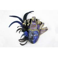Buy cheap 17 Blue Hand Made Venetian Jester Mask Mardi Gras Masquerade For Lady from wholesalers