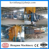 Buy cheap Dealership wanted high capacity alfalfa pellet machine for sale with CE approved from wholesalers