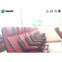Buy cheap Simulator Effect 4D Cinema Equipment Customized Outside Model Different Color product