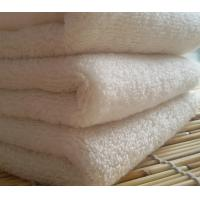 Buy cheap Processing a variety of customized organic cotton towels from wholesalers
