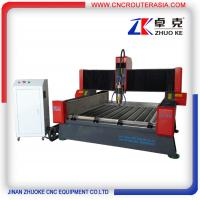 Buy cheap Heavy duty CNC Stone Engraving Machine Router for marble granite ZK-1212 1200*1200mm product