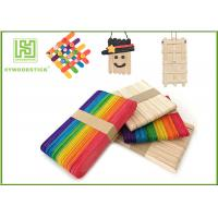 Buy cheap Birch Wooden Craft Sticks For House Making 6 Inch Bright Colors from wholesalers