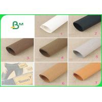 Buy cheap New Type Kraft Fabric DIY Art Washable Kraft Paper Fabric with 0.55mm Thickness from wholesalers