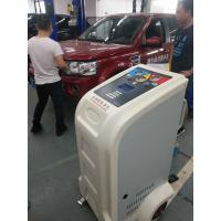 Buy cheap New Popular R134A Recharging Machine Recovery Machine for Car Use from wholesalers