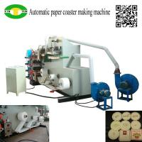 Buy cheap Automatic high speed color printing paper cup coaster making machine from wholesalers