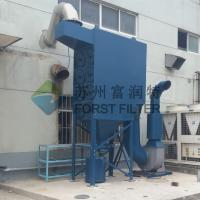 Buy cheap FORST Cartridge Dust Filter/ Industrial Air Dust Collector for India Sales from wholesalers