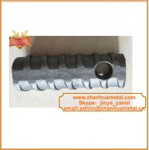 Buy cheap concrete threaded bar anchor for construction  bar anchor hollow bar anchor from wholesalers