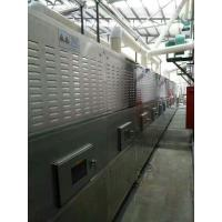 Buy cheap Agricultural Industrial Tunnel Continuous Microwave Drying Machine from wholesalers