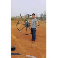 Buy cheap Unmanned aerial vehicle UAV Drone Professional for agriculture crop sprayer from wholesalers