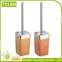 Buy cheap Bathroom Accessories Modern Bathroom Toilet Brush With Holder from wholesalers