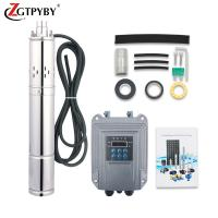 Buy cheap 3 inch 1hp dc 48v  high pressure submersible solar pump system from wholesalers