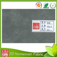 Buy cheap 100% Virgin PP Spunbond Nonwoven Fabric for Agriculture , Industury , Upholstery , Medical from wholesalers