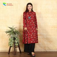 Buy cheap Red Prints Embroidered Chinese Style Dress from wholesalers