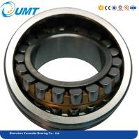 Buy cheap Steel cage double spherical roller bearing 22216 cc / w33 22214 cc 22210 22209 from wholesalers