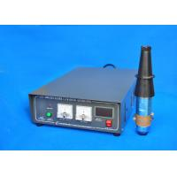 Buy cheap 20 KHz Automatic Metal Ultrasonic Welding Machine  from wholesalers