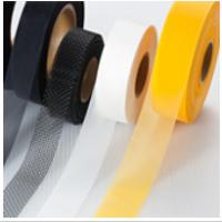 Buy cheap Filter Mesh Belt - Filter Ribbons from wholesalers