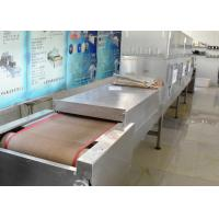 Buy cheap Industrial Agricultural Spice Dryer Machine Microwave Frequency With Cooling System from wholesalers