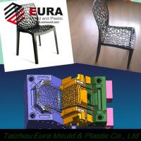 Buy cheap chair mold, chair mould, chair mould from wholesalers