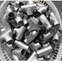 Buy cheap inconel600/alloy600/n06600/W.Nr.2.4816 pipe fittings-elbow,tee,reducer,stub end from wholesalers