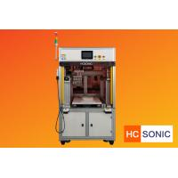 Buy cheap Automated Ultrasonic Food Cutting Machine For Cake / Rubber , Ultrasonic Cutting Tool from wholesalers